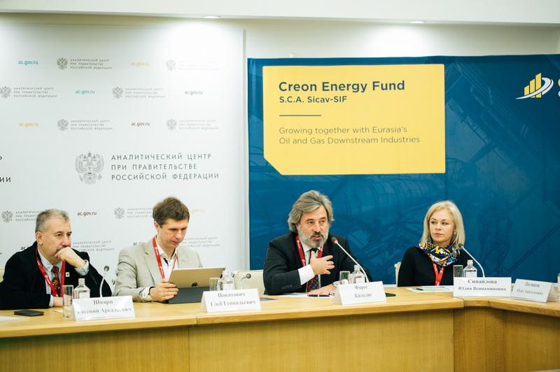 Подведены итоги рейтинга экологической открытости нефтегазовых компаний
