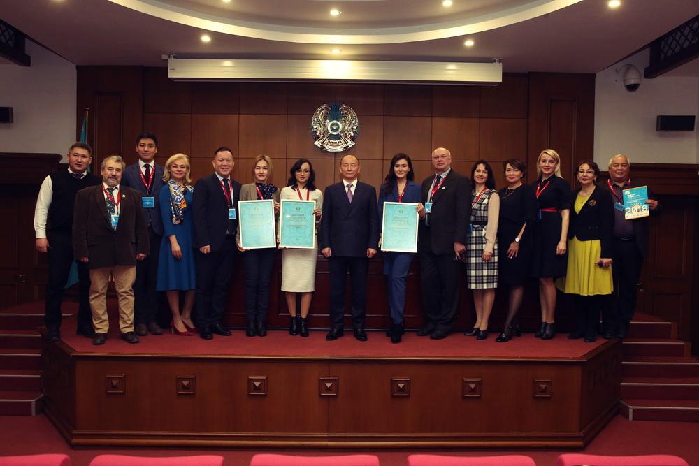 В Астане наградили победителей второго Рейтинга открытости нефтегазовых компаний Казахстана