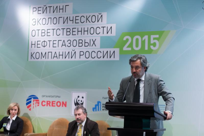 Опубликован рейтинг экологической ответственности нефтегазовых компаний России - 2015