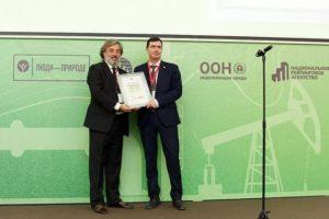 Рейтинг экологической открытости нефтегазовых компаний - 2019