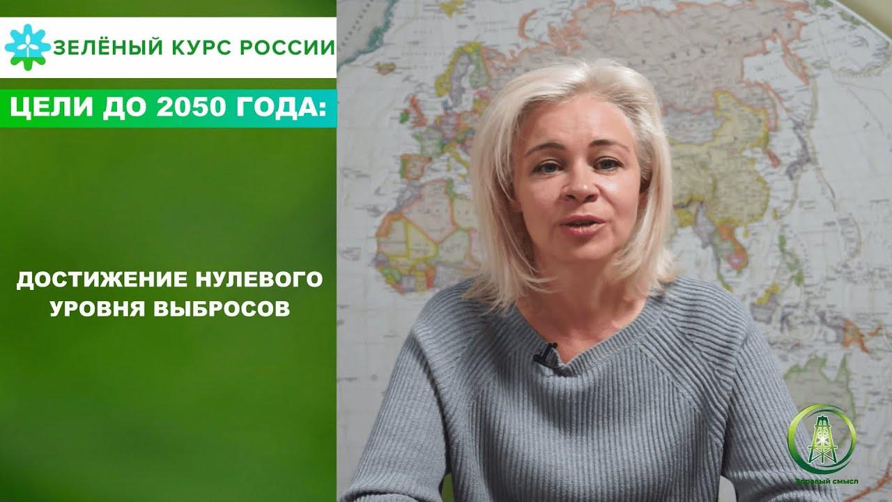 ESG-Новости #11: Зеленый курс России, ветряные парки Америки, ESG-активность Uber и McDonald's