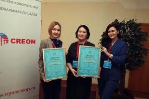 Рейтинг экологической ответственности НГК Казахстана - 2018