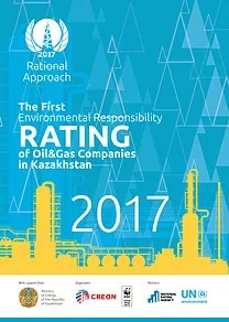 Environmental Responsibility Rating of Oil & Gas Companies of the Republic of Kazakhstan - 2017