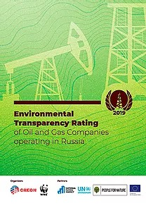 Sakhalin Energy ranks first in 2019 Environmental Transparency Rating of Russian Oil and Gas Companies