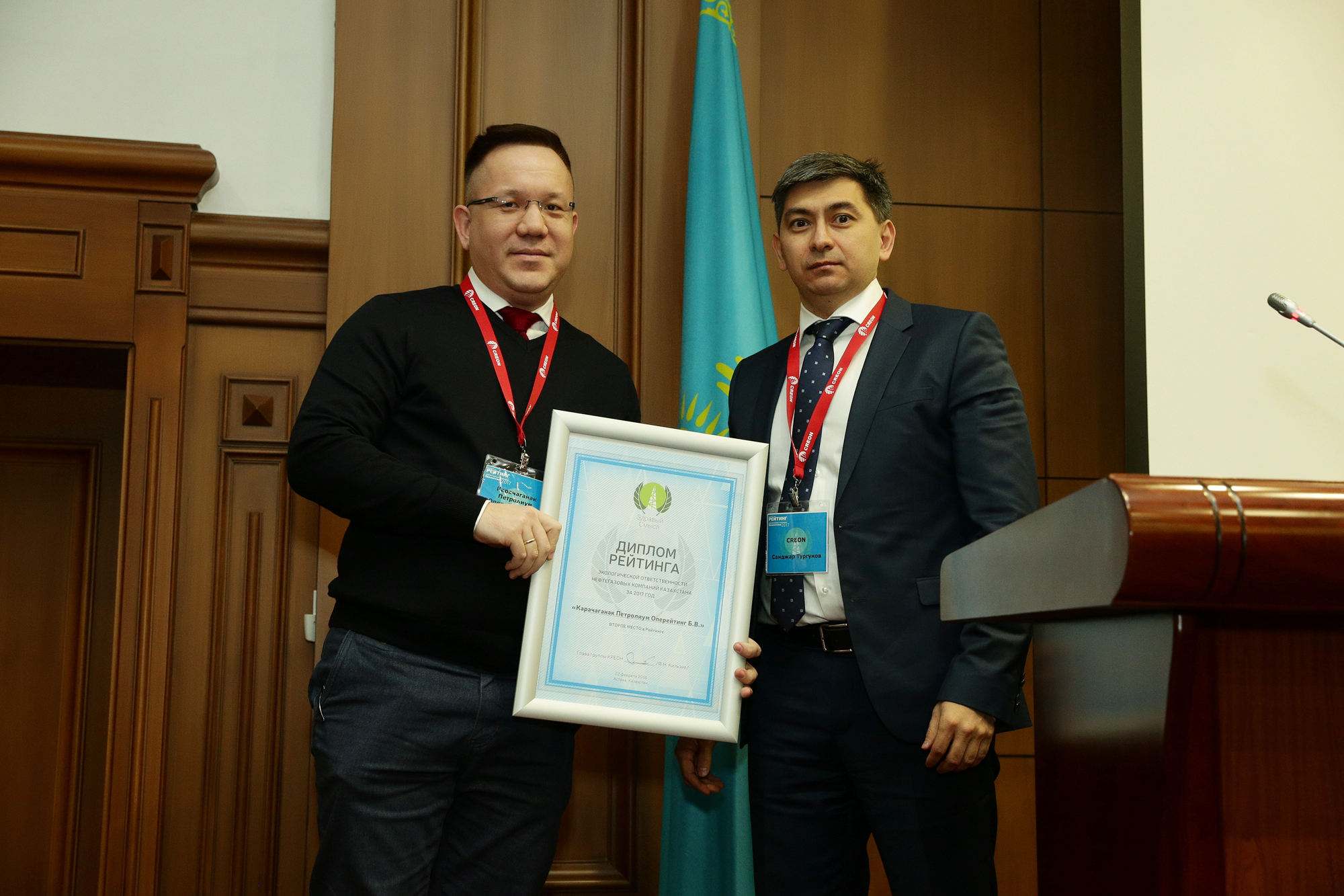 Results of the First Environmental Responsibility Rating of Oil and Gas companies in Kazakhstan