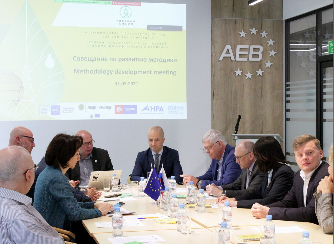 Participants of the Rational Approach project discussed the criteria of the rating methodology