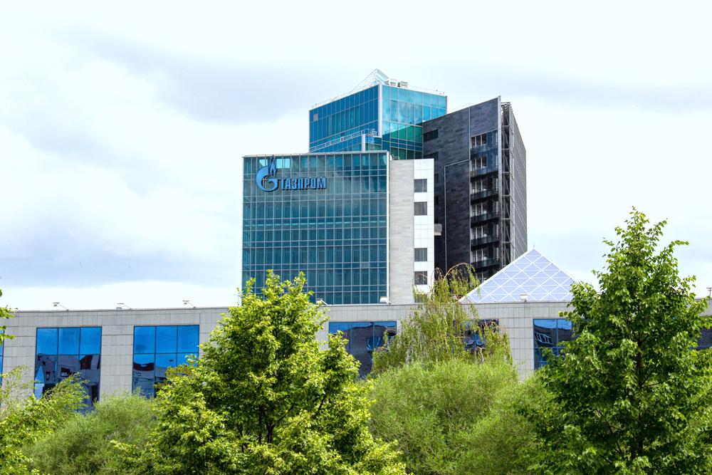 """""""Газпром нефть"""" готовит проект по утилизации углекислого газа в Оренбургской области"""
