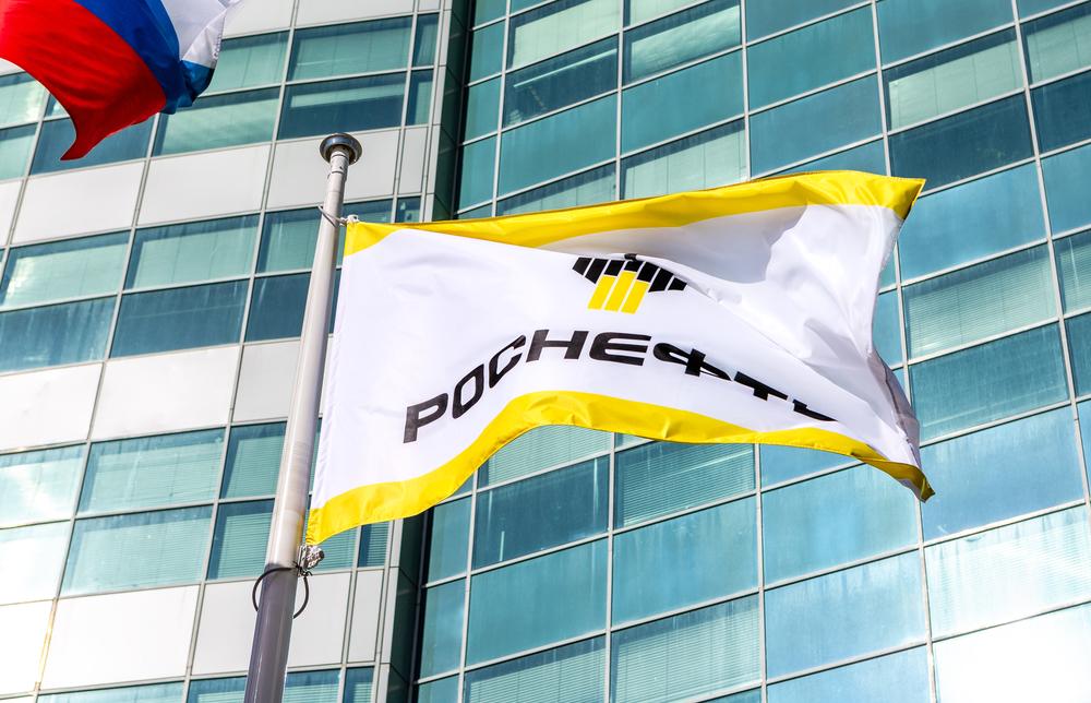 «Роснефть» планирует удвоить производство водорода