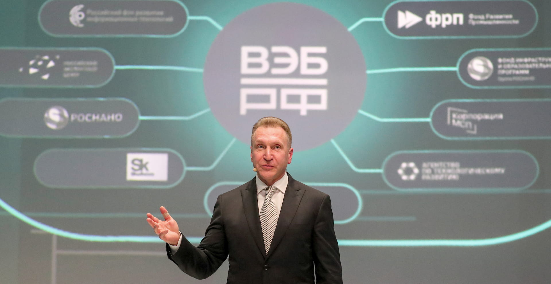 Сбер и ВЭБ.РФ подписали соглашение о сотрудничестве в сфере ESG